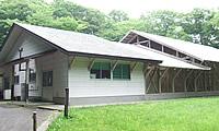鳥獣保護センター